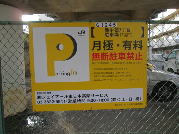 http://www.jks-jrg.jp/search/obj/img/000/348/150304-0954_01l.jpg