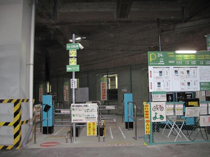 ... 新横浜駅駐輪場:ジェイアール