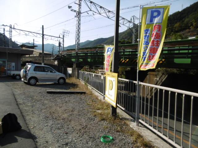 大月市「笹子」駅・月極駐車場 ...